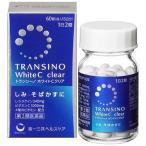 トランシーノホワイトCクリア60粒