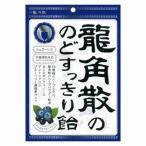 龍角散ののどすっきり飴 カシス&ブルーベリー(75g)【龍角散】