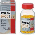 【送料無料】アリナミンEXプラスα280錠 「目の疲れ」「肩こり」「腰の痛み」【第3類医薬品】