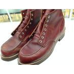 レッドウィング等ブーツ 紳士靴丸洗いクリーニング 補色付きスタンダードプラン(REDWING等)