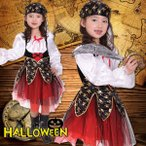 ハロウィン 海賊 仮装 2点セット 子供 パイレーツ 女の子 カリビアン コスチューム キッズ 女の子 ステージ衣装 海賊衣装 万聖節 文化祭 学園祭
