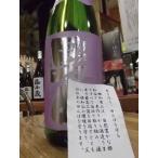 根知男山純米吟醸1.8L