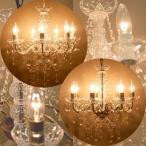 Chandelier Uranus LED電球対応 ノックダウン 7灯シャンデリア ウラナス・ウラノス67D309871 クリーム/ダークゴールド    【送料無料】
