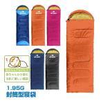 寝袋 シュラフ 冬用 封筒型 1.95kg コンパクト 掛け布団 連結可能 キャンプ 車中泊 防災 ad010