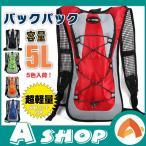 ショッピングバック バックパック ランニング サイクリング ジョギングバッグ 超軽量 アウトドア 登山 ad075