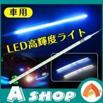 車用 ledライト 高輝度 デイライト ヘッドライト フォグランプ e006