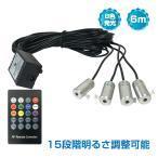 車 RGB 音に反応 LED アンビエントライト リブ付き アクリルファイバー 6m 音センサー DC12V 内装 インテリア ドレスアップ カー用品 ee253