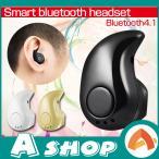 ミニイヤホン イヤホンマイク イヤホン bluetooth4.1 ワイヤレス iphone 片耳タイプ ハンズフリー 通話可能 高音質 超小型 ブルートゥース mb089