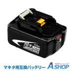 マキタ バッテリー 互換 18V 6000mAh  BL1815 BL1830 BL1840 BL1850 BL1860 充電器 電動工具 ny112