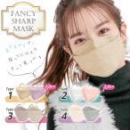 マスク 30枚入り 不織布 4層 カラーマスク 韓国KF94より厳しい日本認証あり 個包装 99%カット 大人用ウイルス対策 防塵 ny373 クーポン