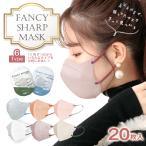 マスク 不織布 50枚入り カラー フィット感 つけ心地 柔らかい 新感覚 大人 女性 負担減軽 口元に当たらない 3層構造 飛沫感染 対策 クーポン ny405