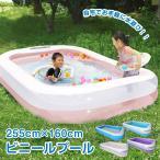 プール 子供 家庭用 191cm×136cm ビニールプール ファミリー 2気室 排水栓 エア抜き 水遊び レジャー 夏 ny416 週特