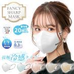マスク 冷感 ひんやり 30枚+3枚 使い捨て 不織布 4層 カラー 99%カット 大人 防塵 花粉 風邪 個別包装 男女兼用 夏 ny417-30