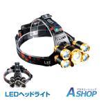 LEDヘッドライト 5点灯 4種類発光モード 充電式電池付き 高輝度LED アウトドア 釣り 登山 夜間作業 od307