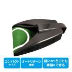 パター練習 パット ゴルフ ボールオートリターン機能 自動 返球 軽量 コンパクト 室内 屋外 od330