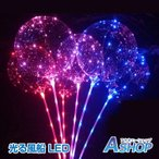 LED 光る風船 バルーン 5色セット 透明 飾り付け 空気入れ LED SNS映え パーティー イベント クリスマス pa107