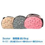 Yahoo!Akane Shopペットキャリーバッグ 小型犬 ショルダーバッグ 犬 キャリーケース 肉球デザイン 猫 ペット 折りたたみ 肩掛け pt011