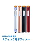 �Żҥ饤���� ���ż� usb ����� USB�饤���� ���������������� ��̣ ���쥯����� ���Х� ���� ��Ǯ��  rt012