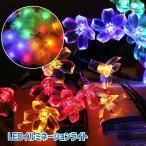イルミネーション LED ソーラー 防水 クリスマス 飾りつけ ストレート 長寿命 省エネ ハロウィン パーティー  sl004
