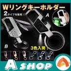 ショッピングキーホルダー キーホルダー 車 メンズ レディース LEDライト マルチツール キーリング zk073