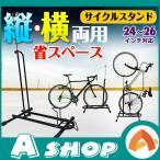 ショッピング自転車 自転車 スタンド  ディスプレイロードバイク ディスプレイスタンド 駐輪ラック サイクル 展示 室内 zk100