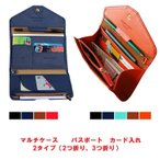 Yahoo!Akane Shopカードケース パスケース マルチ チケット レシート カード 財布  旅行 万能 メンズ レディース 小銭入れ 収納 zk219