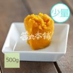 茜丸 あんこ ほくほくかぼちゃあん 糖度48° 500g 製菓材料 餡 お菓子 和菓子 材料