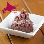 あんこ 粒あん 3kg 十勝産 製菓材料 餡 お菓子 和菓子 材料 糖度52