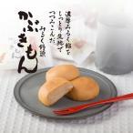 饅頭 ギフト みるく饅頭かぶきもん 和菓子 茜丸 製餡所特製あんこ 餡 バラ 単品