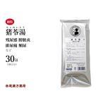 猪苓湯チョレイトウ エキス細粒 2.0g×30包 第2類医薬品 残尿感 膀胱炎 排尿痛 血尿 頻尿 むくみ