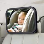 チャイルドシートミラー ベビーミラー 車用 赤ちゃん ミラー インサイトミラー 車 曲面鏡 ガラス飛散防止 車用ルームミラー 大判 360度回転 大視野ミラー...