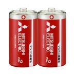 三菱 マンガン乾電池 単2形 2本パック R14PD/2S