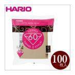 [4977642723351]  HARIO【ハリオ】V60用ペーパーフィルター02M 100枚 VCF-02-100M