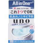 4901872460793 UNO【ウーノ】 薬用 UVパーフェクションジェル 80g【キャンセル不可】