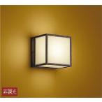 灯の広場 大光電機照明器具 DBK-39984Y ブラケット 一般形 LED≪即日発送対応可能 在庫確認必要≫