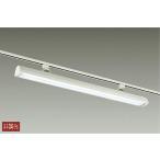 灯の広場 大光電機照明器具 LZB-90789WWE ベースライト 一般形 LED≪即日発送対応可能 在庫確認必要≫
