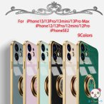 Phone12 mini iPhone12 Pro iPhone12 Pro Max SE2 スマホケース リング付き