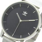 腕時計 アディダス ADIDAS 腕時計 メンズ レディース Z04-2928 ディストリクト-M1 DISTRICT-M1 CJ6325 クォーツ ネイビー(ご注文から3〜5日以内に出荷可能商品)