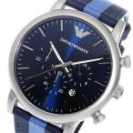 腕時計  エンポリオ アルマーニ ARMANI クロノ クオーツ メンズ 腕時計 AR1949 ブルー(ご注文から3〜5日以内に出荷可能商品)