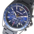 腕時計 エンポリオ アルマーニ EMPORIO ARMANI クオーツ メンズ 腕時計 AR6121 ネイビー(ご注文から3〜5日以内に出荷可能商品)