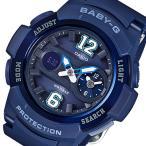 ショッピングbaby 腕時計 カシオ ベビーG アナデジ クオーツ レディース 腕時計 BGA-210-2B2 ネイビー(ご注文から3〜5日以内に出荷可能商品)