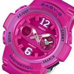腕時計 カシオ ベビーG アナデジ クオーツ レディース 腕時計 BGA-210-4B2 ピンク (ご注文から3〜5日以内に出荷可能商品)