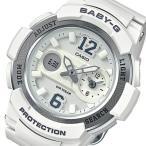 腕時計 カシオ ベビーG アナデジ クオーツ レディース 腕時計 BGA-210-7B4 ホワイト(ご注文から3〜5日以内に出荷可能商品)