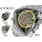 コグ COGU 流通限定モデル 自動巻 メンズ マルチカレンダー 腕時計 BTT-GL  (ご注文から3〜5日以内に出荷可能商品)