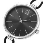 腕時計 カルバン クライン セレクション クオーツ レディース 腕時計 K3V231C1 ブラック(ご注文から3〜5日以内に出荷可能商品)