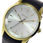腕時計 カルバン クライン CALVIN KLEIN クオーツ メンズ 腕時計 K5A315C6 シルバー (ご注文から3〜5日以内に出荷可能商品)