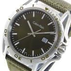 メンズ腕時計 カルバン クライン CALVIN KLEIN クオーツ メンズ 腕時計 K5Y31XWL グリーン(ご注文から3〜5日以内に出荷可能商品)