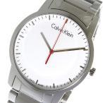 腕時計 カルバン クライン CALVIN KLEIN クオーツ メンズ 腕時計 K2G2G1Z6 シルバー(ご注文から3〜5日以内に出荷可能商品)