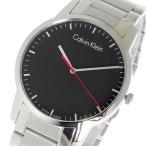 腕時計 カルバン クライン CALVIN KLEIN クオーツ メンズ 腕時計 K2G2G141 ブラック(ご注文から3〜5日以内に出荷可能商品)