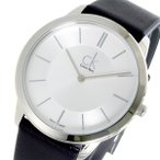腕時計 カルバン クライン CALVIN KLEIN クオーツ メンズ 腕時計 K7B211C6 シルバー(ご注文から3〜5日以内に出荷可能商品)
